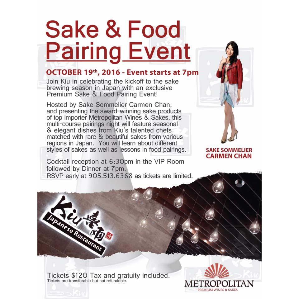 Sake & Food Pairing Event @ Kiu